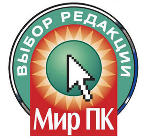 47018 Russian Test Winner Logo