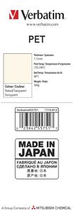 55751 PET 1.75mm 500g Label