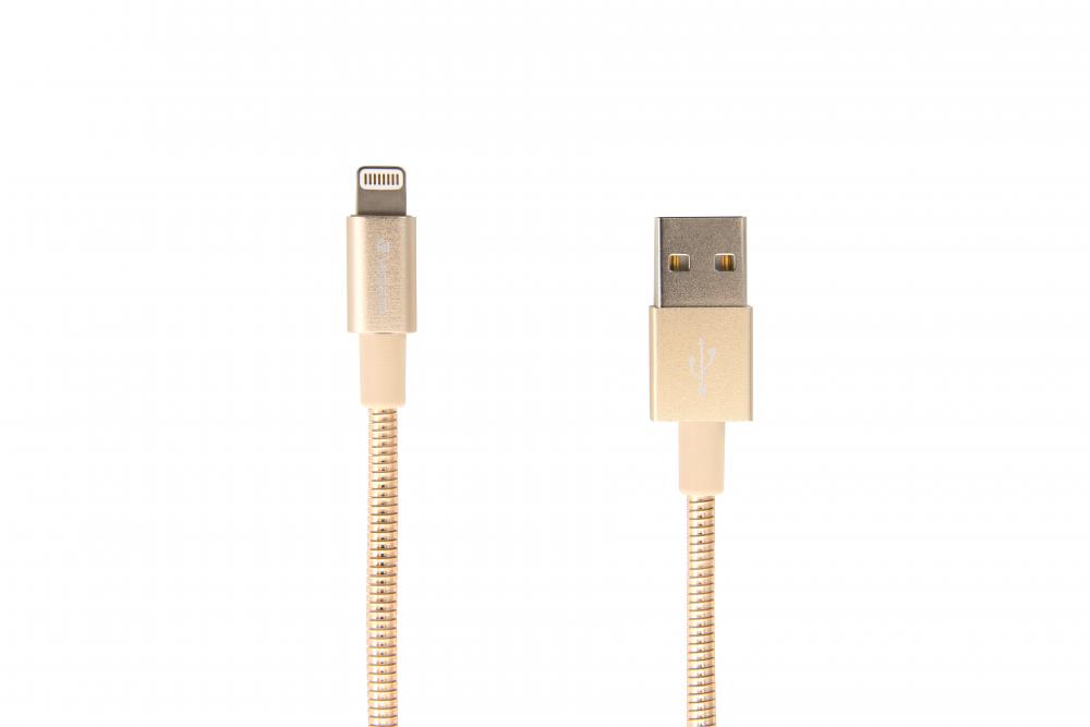 48861 Flat Connectors