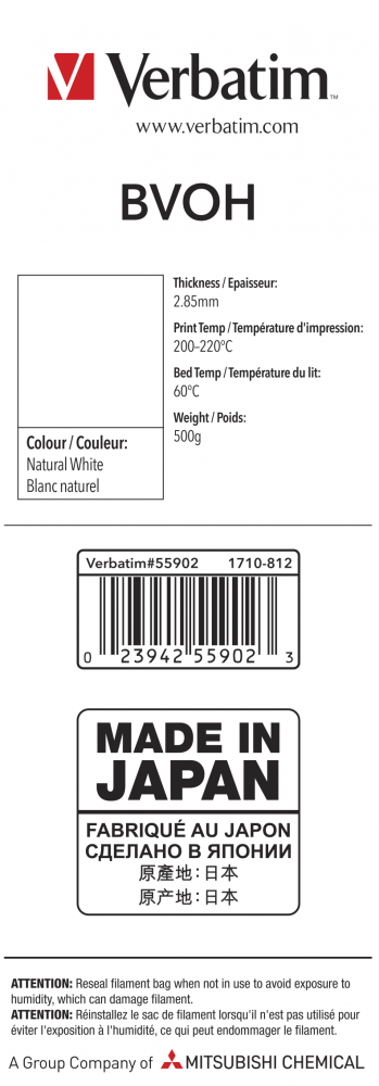 55902 BVOH 2.85mm 500g Label